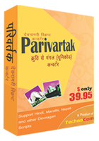 technocom-parivartak-25-off.png