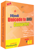 theskysoft-hindi-unicode-to-ansi-converter-25-off.png