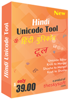 theskysoft-hindi-unicode-tool-30-off.png