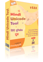 theskysoft-hindi-unicode-tool.png