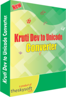 theskysoft-kruti-dev-to-unicode-converter-christmas-off.png
