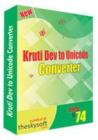 theskysoft-kruti-dev-to-unicode-converter.png