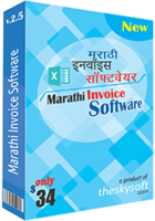 theskysoft-marathi-invoice-software-christmas-off.png