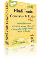 window-india-hindi-fonts-converter-25-off.png