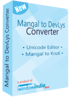 window-india-mangal-to-devlys-converter-christmas-off.png