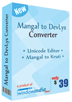 window-india-mangal-to-devlys-converter.png
