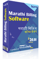 window-india-marathi-billing-software-black-friday.png