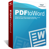 wondershare-software-co-ltd-wondershare-pdf-to-word-converter-winter-sale-30-off-for-pdf-software.png