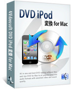 4videosoft-studio-4videosoft-dvd-ipod-for-mac.jpg