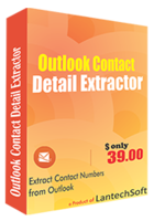 lantechsoft-outlook-contact-detail-extractor-christmas-offer.png